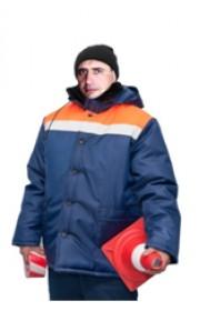 """Куртка телогрейка """"Сигнал"""""""