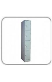Металлическая сумочница ШКА – 14 (300 см)