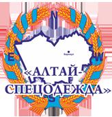 Алтай-спецодежда